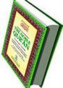 Noble Quran (Standard sizes) Pakistani Script (Darussalam)