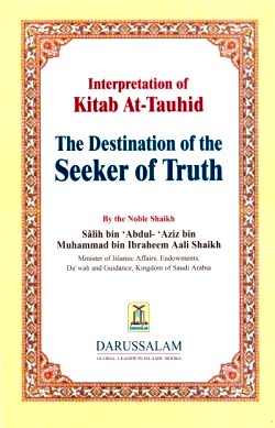 Interpretation of Kitab At-Tauhid - Ghayatul-Murid