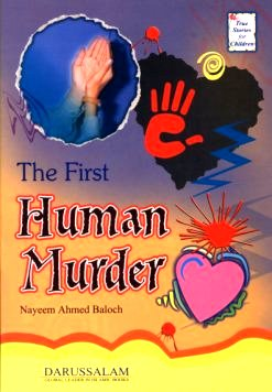The First Human Murder