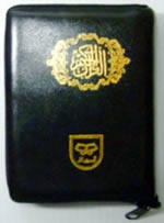 Quran with 16-Lines/page - Pocketsize Zipper Case