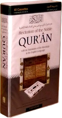 Recitation of the Noble Quran with English Translation on 40 Tapes