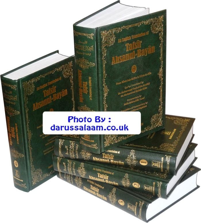 English Tafsir Ahasanul Bayan (5 Volumes)