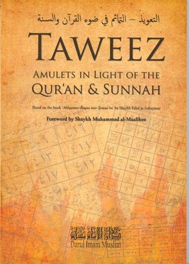Taweez in Islam