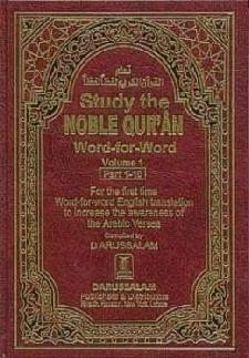 English: Study the Noble Quran Word-for-Word (3 Vols)
