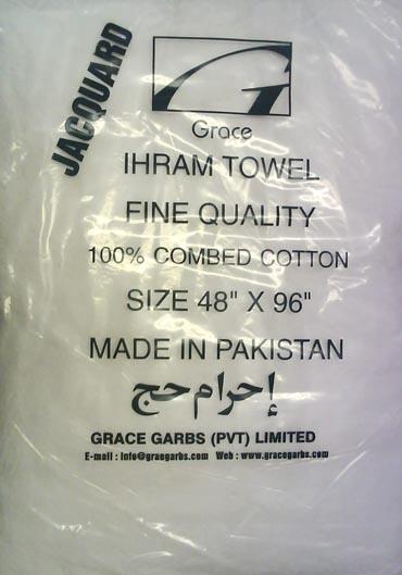 Ihram Towel Fine Quality (100% combed cotton)