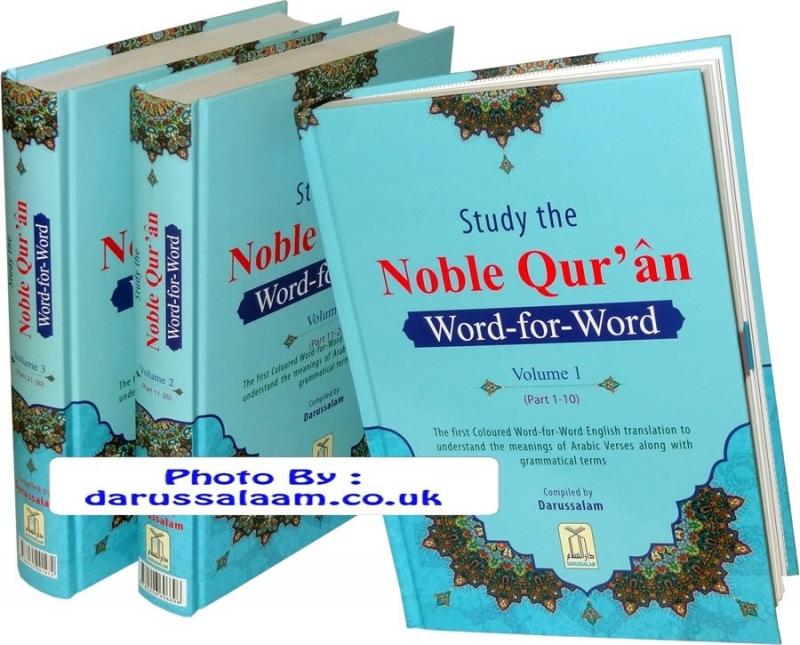 3 Vols: Study the Noble Quran Word-for-Word