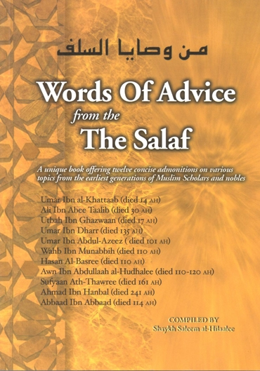 Words and Advice of the Salaf