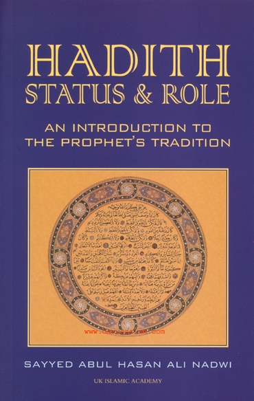 Goodreads Hadith Status & Role