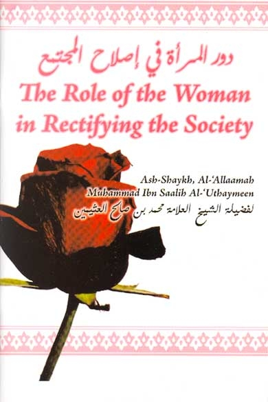 Role of the woman in Rectifying the Society
