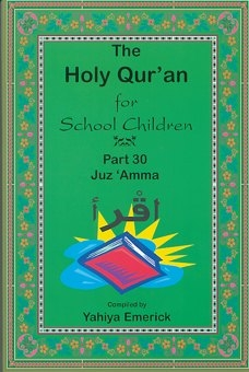 The Holy Quran For School Children