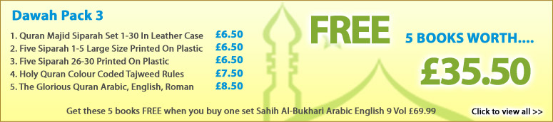 Dawah Pack 3 Offer