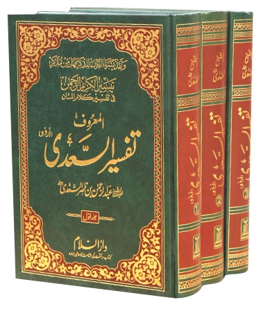 Pdf with translation quran free urdu