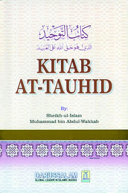 Kitab ut tawheed english