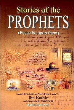 stories of the prophets darussalam