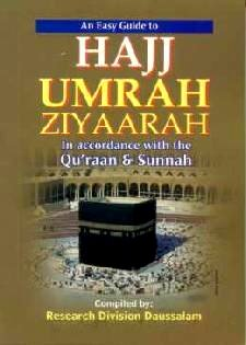 Darussalam, Easy Guide to Hajj, Goodreads, Umrah and