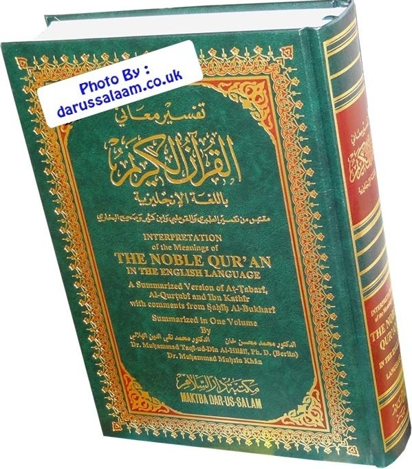 Free PDF Books Audios Programs and more free Islamic PDF Books