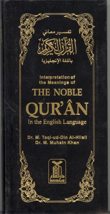 quran with english translation and tafseer pdf