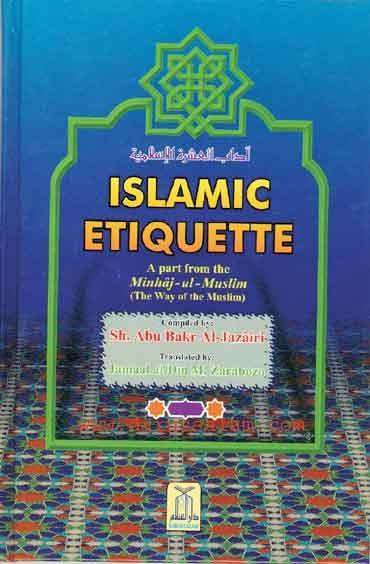 Islamic Etiquette, Darussalam Islamic Books | Darussalam