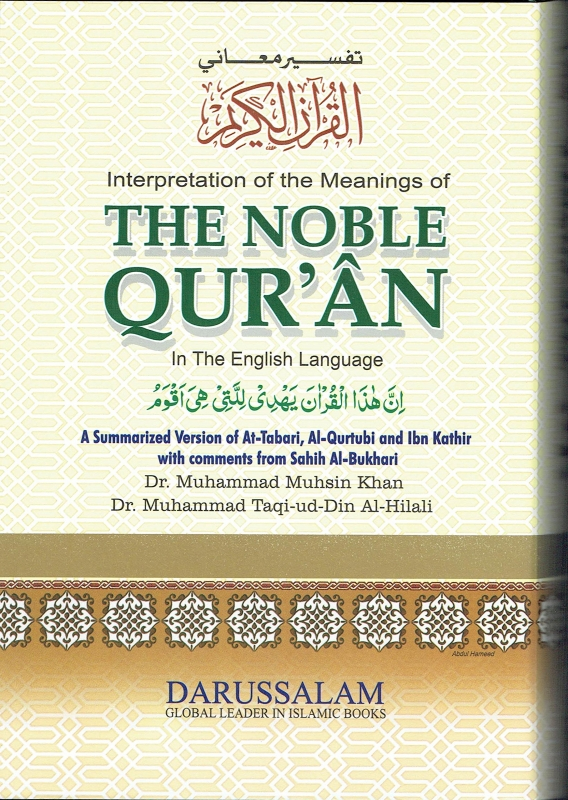 Free The Noble Quran Arabic / English (Worth �10 00) When You