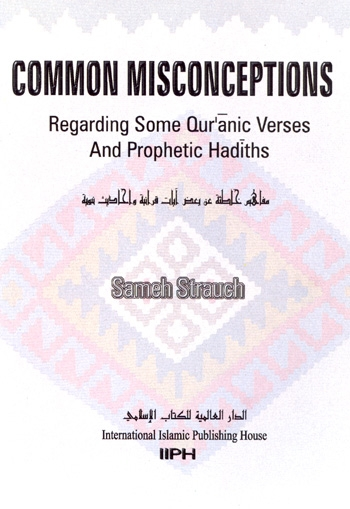 common misconceptions of islam essay