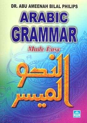 arabic grammar made easy bilal philips pdf