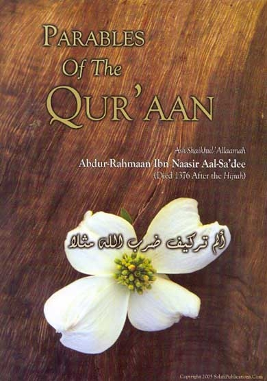 parables in the quran There are three levels of faith in islam the first level is just islam i islam: this  relates to people who have accepted the faith: those who pray,.