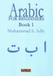 Arabic For Beginners Book 1