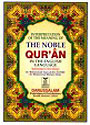 Noble Quran (English only)