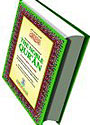 English Noble Quran [Darussalam]