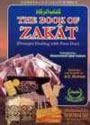 Darussalam: Book of Zakat (Precepts Dealing with Poor Due)