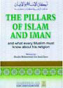 Pillars of Islam and Iman