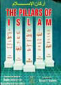 Darussalam Pillars of Islam