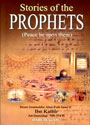 Darussalam Stories of the Prophets