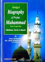 Abridged Biography of Prophet Muhammad. By Imam Muhammad Ibn Abdul Wahhab At Tamini