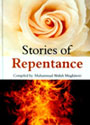 Darussalam: Stories of Repentance