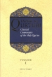 Tafseer Al-Qurtabi (Volume 1)