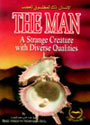 Darussalam - The Man A Strange Creature with Diverse Qualities