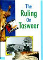 Darussalam The Islamic Ruling Concerning Tasweer