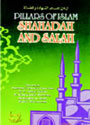 Pillars of Islam Shahadah and