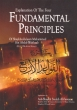 Readings in the Four Principles. by Salafi Publications