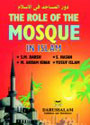 Darussalam The Role of the Masjid