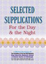 Darussalam Selected Supplications for the Day and the Night