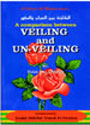 Darussalam Comparison between Veiling and Unveiling