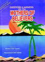 Darussalam Q&A on the Mothers of Believers