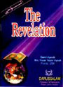 Darussalam The Revelation