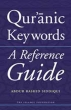 Quranic keywords, A reference