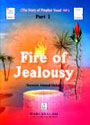 Darussalam - Story of Prophet Yusuf -Part 1- Fire of Jealousy