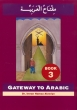 Gateway to Arabic Book 3