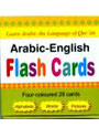 Darussalam - Flash Cards (Arabic-English)