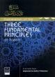 Al-hidaayah: The Three Fundamental Principles, Al Usool Ath Thalaathah